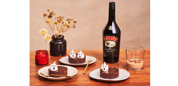 RECIPE! Trick and #Treatup this Halloween with Lily Vanilli's amazingly tasty spooky tarts which will delight your taste buds all year round Lily Vanilli's Baileys Chocolate Tarts with Meringue Ghosts […]