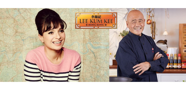 East meets West as Ken Hom & Gizzi Erskine create Bri-nese dishes for the Year of the Pig The Year of the Pig begins on 5 February 2019 – and […]