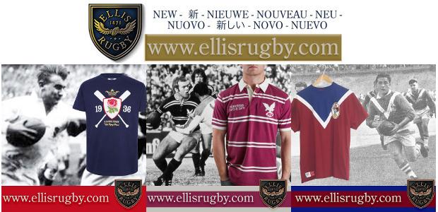 The Ellis Rugby Brand – 埃利斯橄榄球品牌 – De Ellis Rugby Brand – La marque Rugby Ellis – Die Ellis Rugby Marke – Il Marchio Ellis Rugby – エリスラグビーブランド – A […]